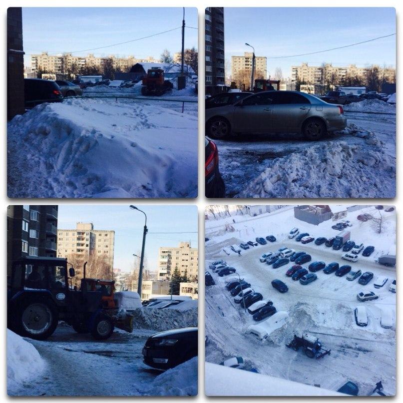 Арвид снег во дворе скачать бесплатно mp3